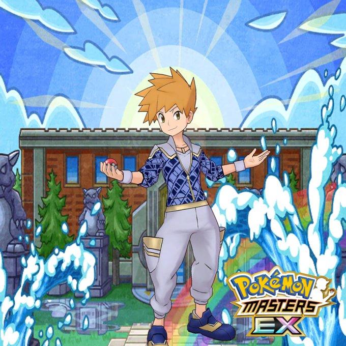 Azul Traje S EX Pokémon Masters