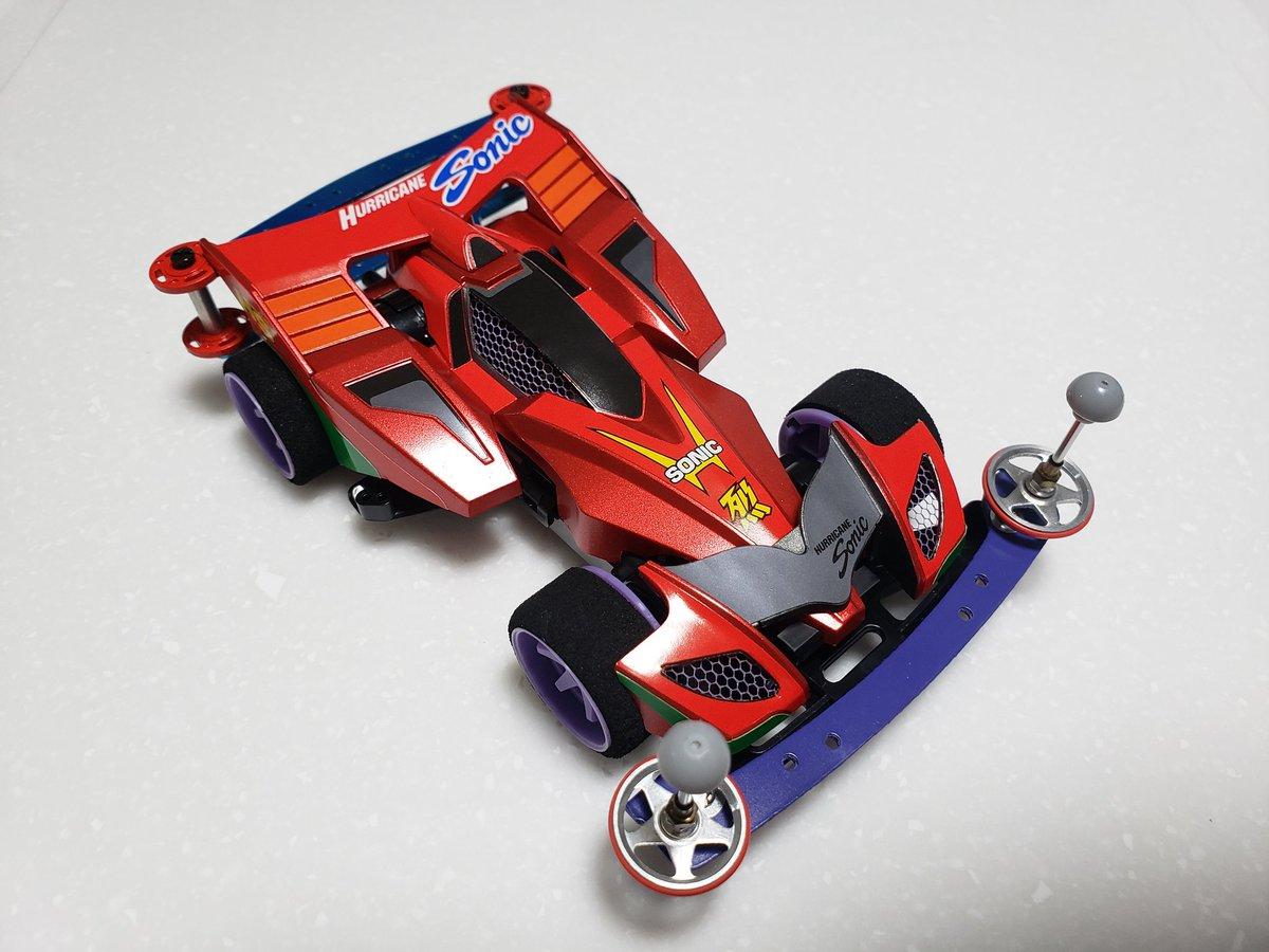 駆 改造 四 ミニ 超速 グランプリ