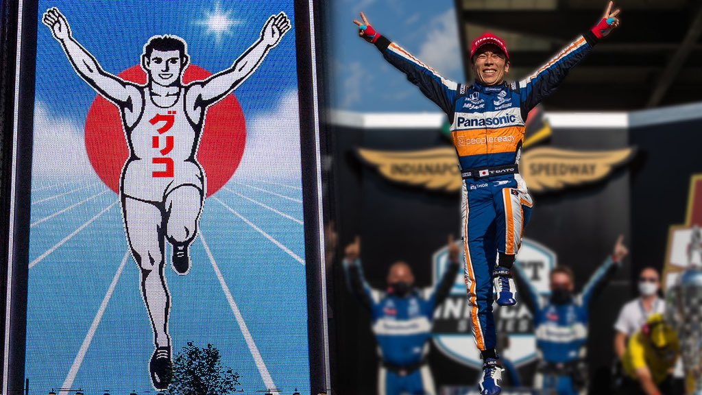 When @TakumaSatoRacer won the #Indy500 in 2017, a fan suggested that the next time he won, Sato posed like the Glico Man, a popular attaction in Dōtonbori in Osaka, Japan.  彼は思い出した // He remembered. https://t.co/fUWe7UeOkb