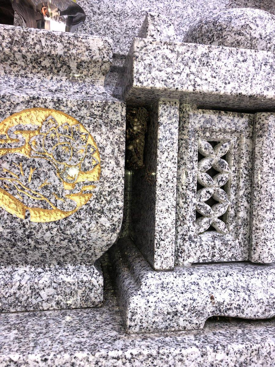 お墓あるあるです。#蜂の巣 #はちの巣 #アシナガバチ#佐賀#日蓮宗 #先祖供養 #永代供養墓 #終活 #個別墓 #葬儀 #納骨 #檀家 #永代供養