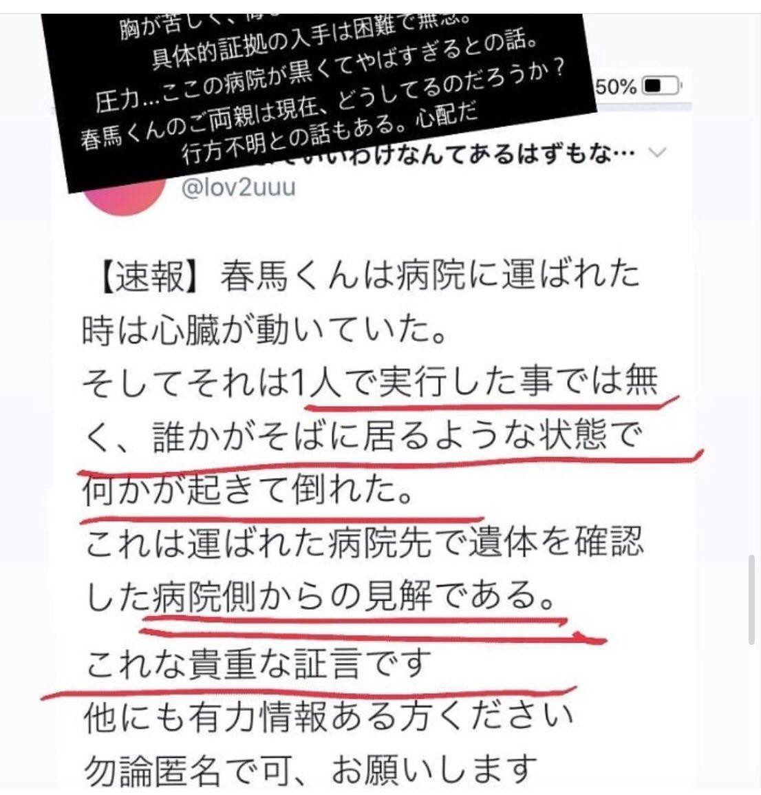 芋 澤 貞雄 ブログ