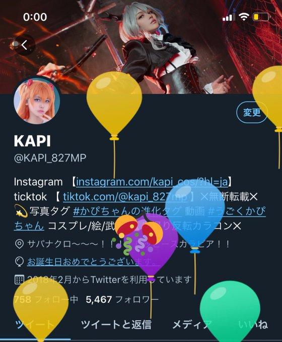 コスプレイヤーKAPI_かぴのTwitter画像72