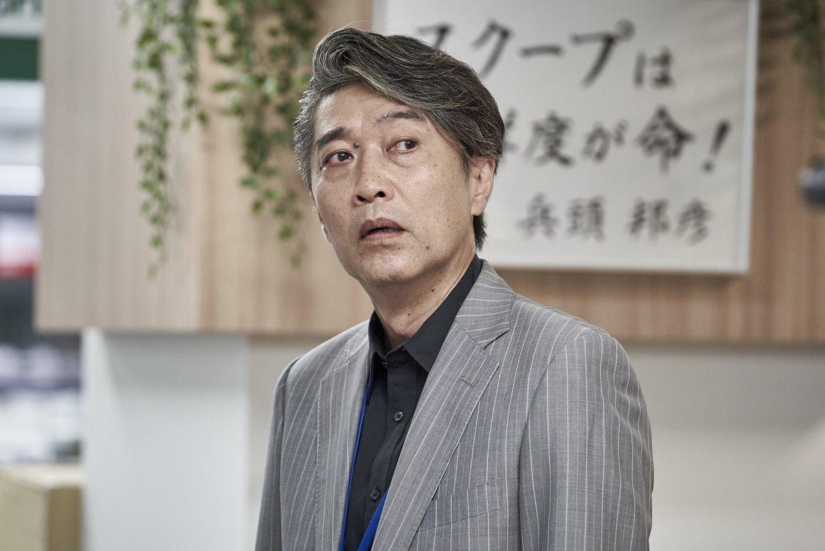 池田 成志
