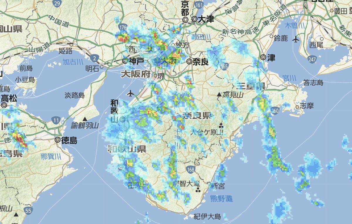 雨雲 レーダー 大阪 予報