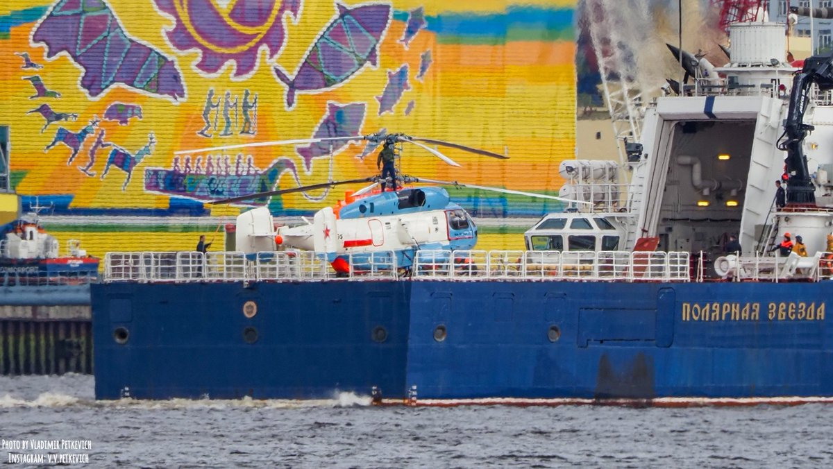 фото пограничников с корабля пскр дзержинский облачное
