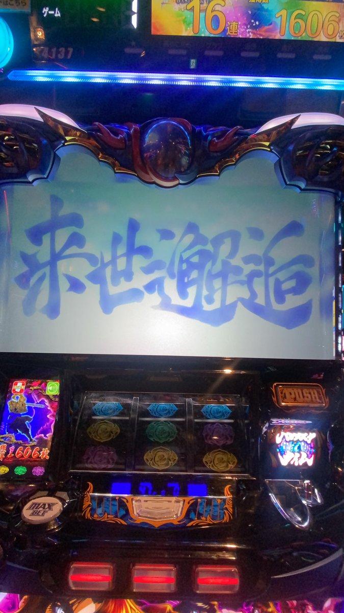 渋谷 データ 楽園 駅前 店