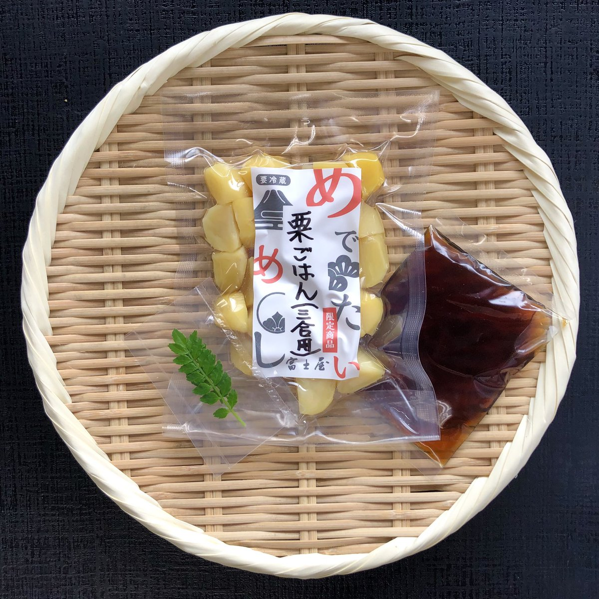 『栗ごはんの素』秋の限定商品🍁 厳選した香川県産の甘栗を使用🌰 当店秘伝の炊き込みご飯の調味料は無添加・保存料不使用で素材の味を引き立てます。 木の芽が付いて、香り良し映えよし🌿 家庭の食卓に秋の彩りを加えます☺️ オンラインショップ↓ https://t.co/YxnJPQPiCe https://t.co/Hk3VUgZPJU