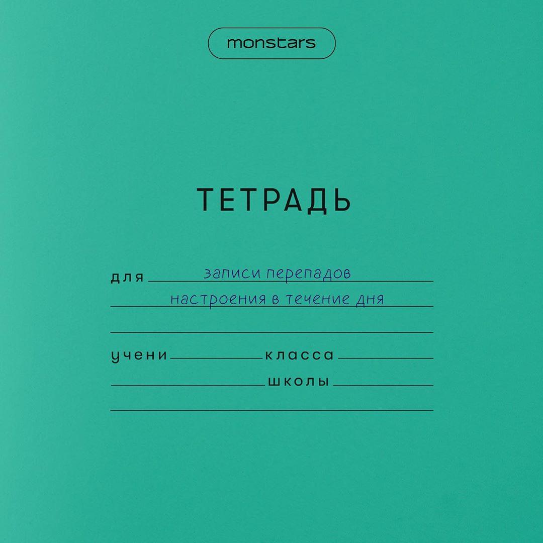 Svetlana Kuznetsova @SvetlanaK27