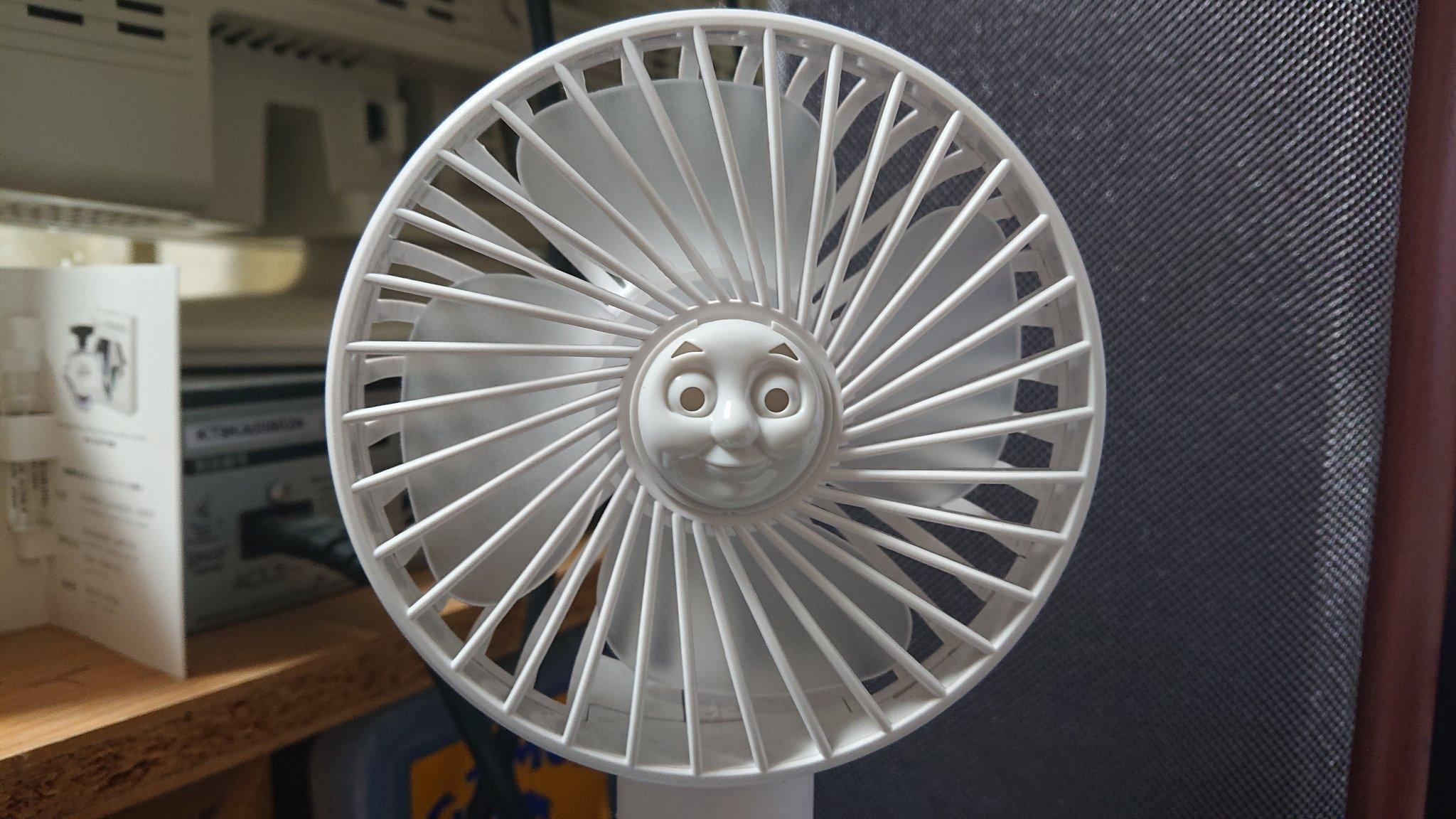 扇風機とトーマス01