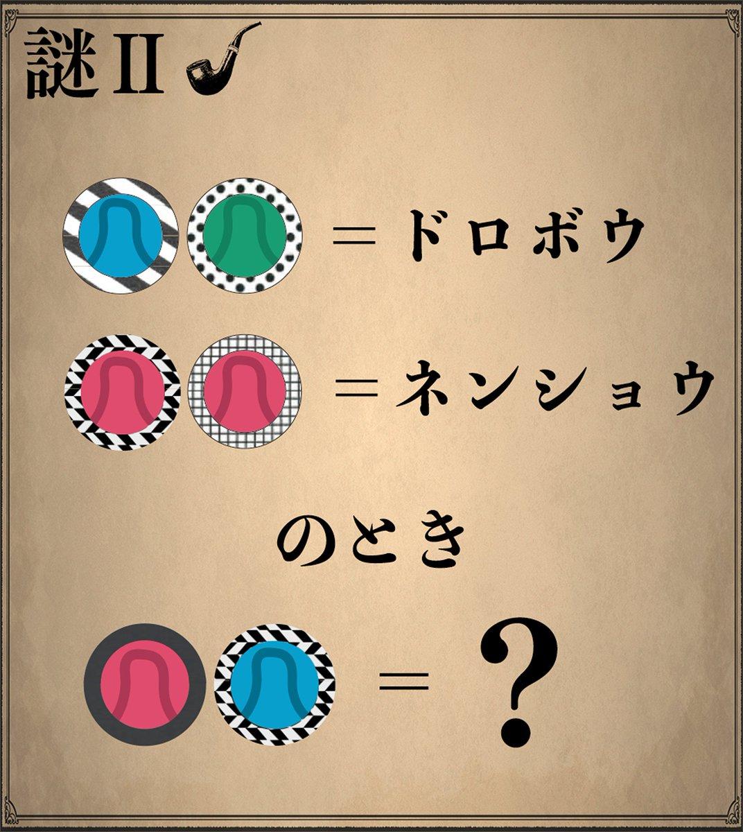 へん 漢字 さんずい