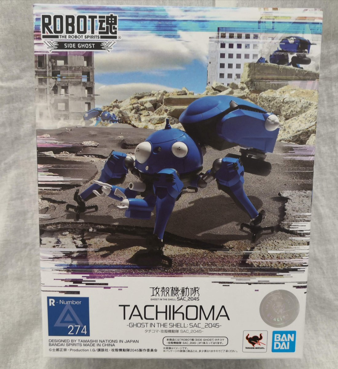 The Japanese Games Hobby Import Specialist On Twitter New Release Robot Spirits Side Ghost Tachikoma Ghost In The Shell Sac 2045 Bandai In Stock Https T Co 4bzbng37cy 9 Off