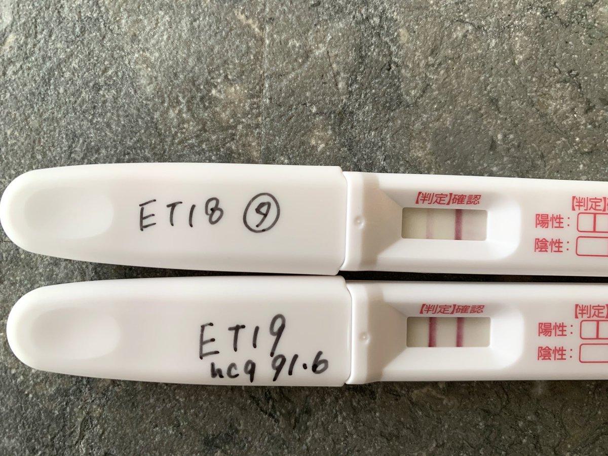 現象 妊娠 と 薬 逆転 は 検査