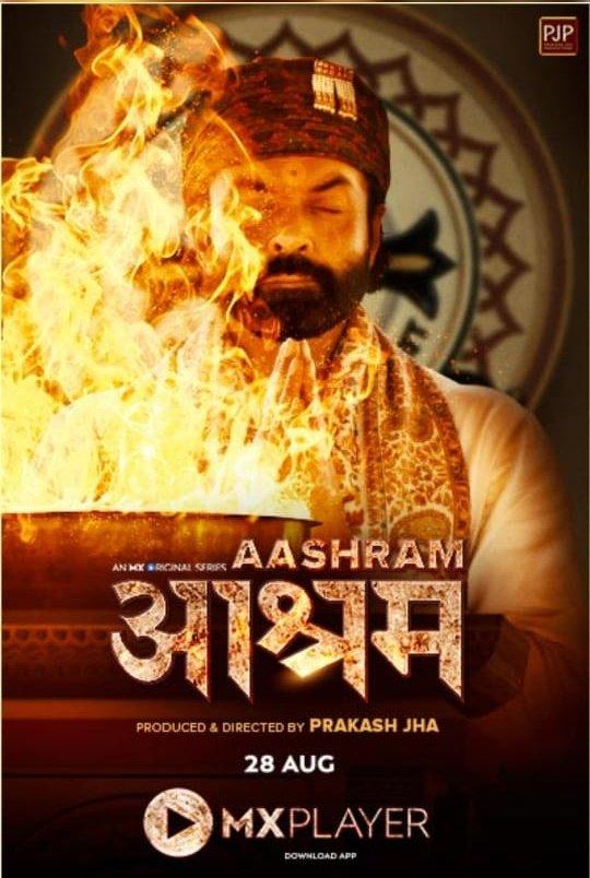 Aashram Complete Season 1 (Telugu Dubbed)