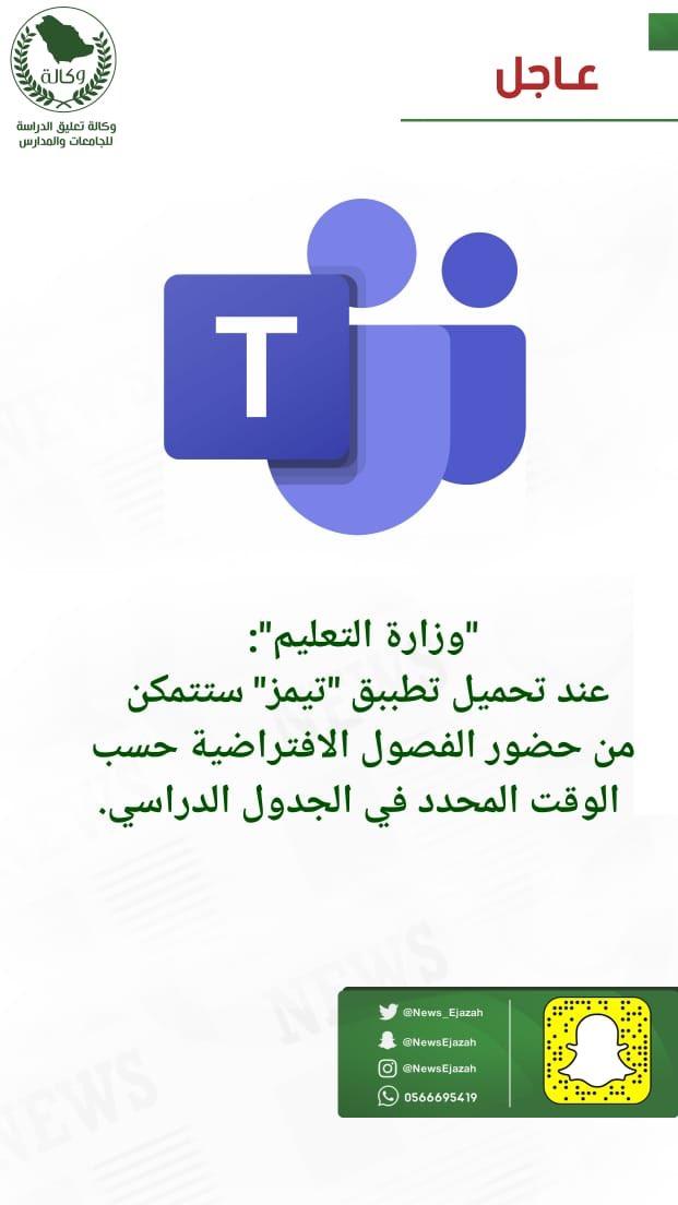 صرخة امل Jaadania1 Twitter