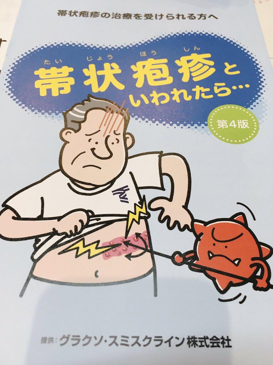 が 脇腹 痛い の 左