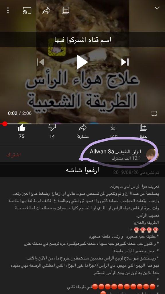 شاه انخفاض حانة خوا الراس للنفاس Autofficinall It