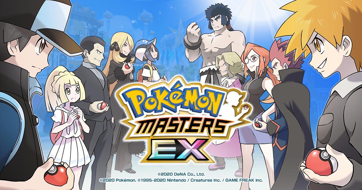 【まもなく生放送】チャンピオンバトル VS カントーを攻略する ポケモンマスターズ EX #67 #ポケマスEX #PokemonMastersEX