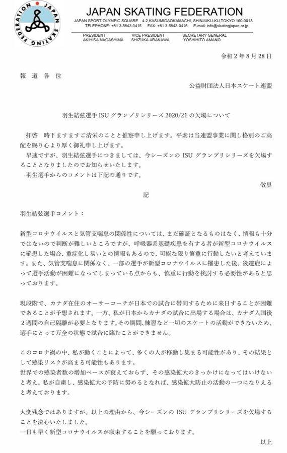 YuzuNews dal 21 al 31 agosto