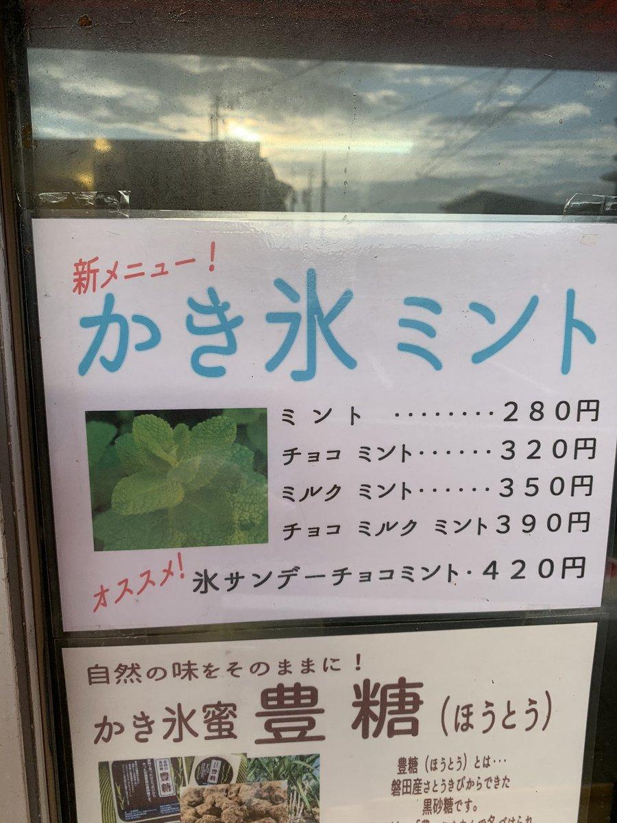 磐田 カンサス