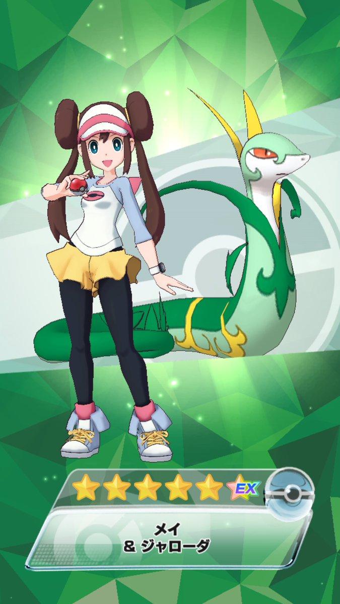 パシオ殿堂入りを目指して。【アーカイブ】チャンピオンバトル VS カントーを攻略する ポケモンマスターズ EX #67 #ポケマスEX #PokemonMastersEX