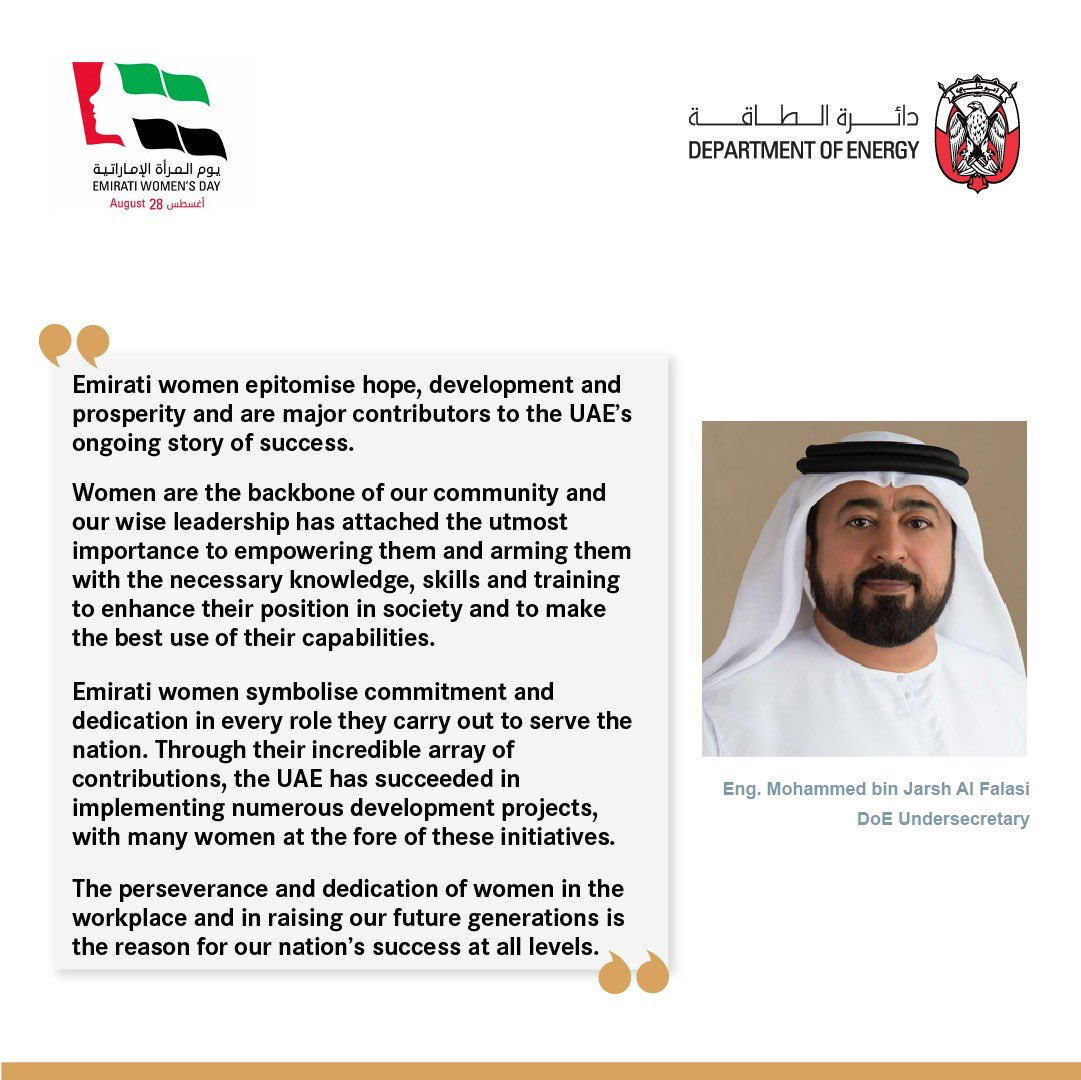 Emirati Women Epitomise Hope, Development and Prosperity and are a Major Contributor to the UAE's Success Story. #EmiratiWomensDay   #EmiratiWomen #YouAreResponsible #DoE #UAE #AbuDhabi #Energy #TowardsaNewEnergyEra https://t.co/4737y1LCWD