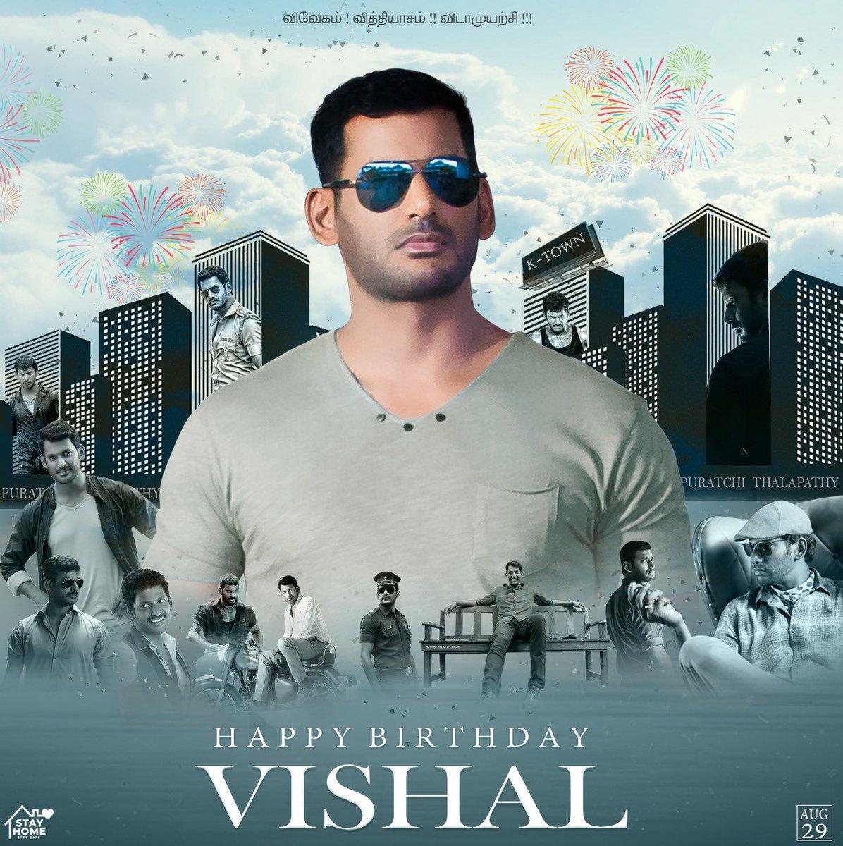Happpyy birrrthday star! 🤗  Happy to release the CDP for @VishalKOfficial's Birthday!  Happy birthday #Vishal!   #HBDVishal #HappyBirthdayVishal  #VishalBdayCDP   @HariKr_official @VffVishal @johnsoncinepro @saravanaspb @VISHAL_SFC @baraju_SuperHit https://t.co/9ReqxB1y7A