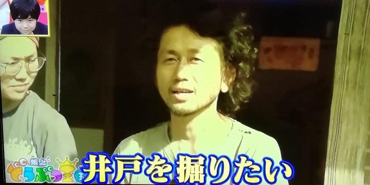 ブログ 廣川 家