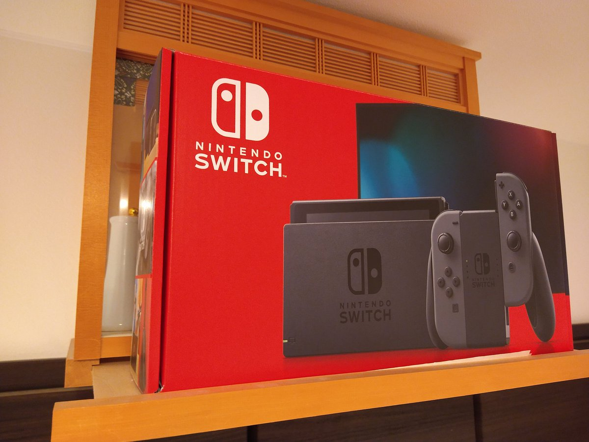 Switch 当選 結果 ゲオ