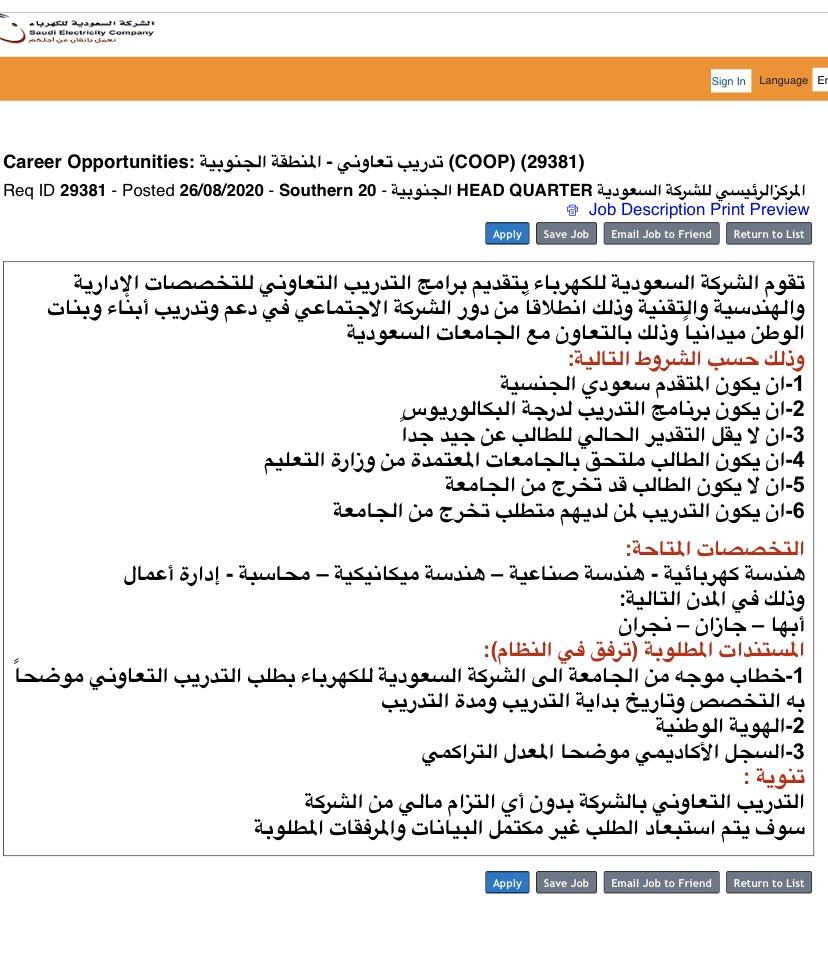 من الان فصاعدا ضرر النبيل وظائف في مكة المكرمة للرجال 1439 Alterazioni Org