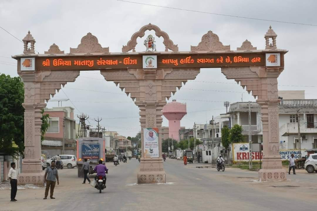 Unjha gets new public hospital, pilgrim complex, two railway overbridges