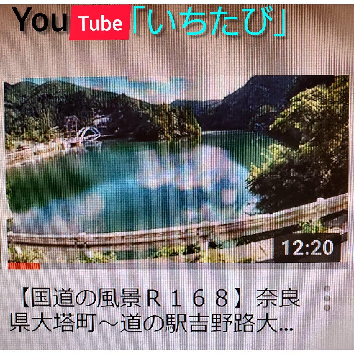 https://t.co/74JWySlX2q #山岳風景 #山岳車窓 #奈良県 #五條市 #夏山風景 https://t.co/vJxYiwx6Dy