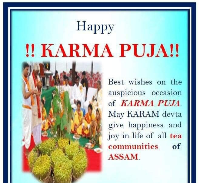 Happy Karma Puja Wishes, Images, Quotes, Status  IMAGES, GIF, ANIMATED GIF, WALLPAPER, STICKER FOR WHATSAPP & FACEBOOK