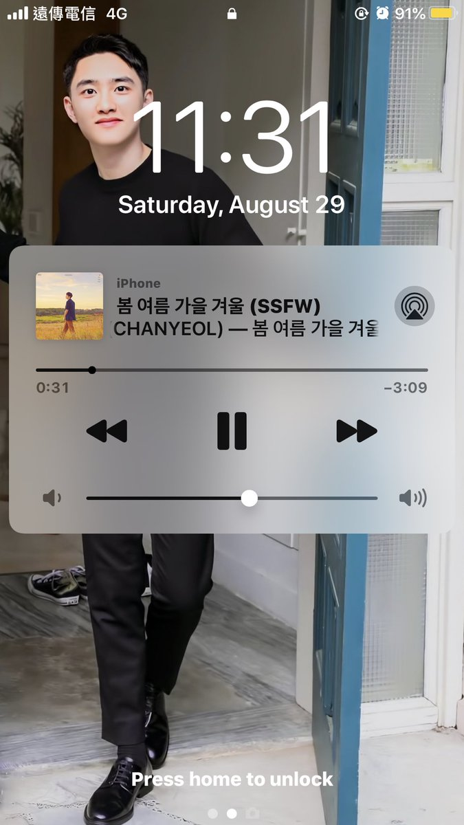 #Chansoo  #SSFW #ThatsOkay   On repeat is a must in this song😳😂  #Chanyeol #DohKyungsoo  @weareoneEXO https://t.co/gkT5LoU9gg