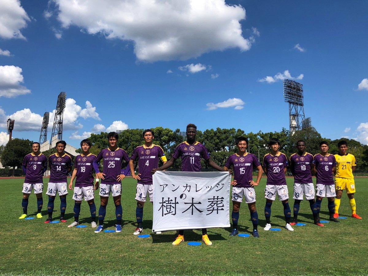 【KICK OFF】  おこしやす京都 0-0 ラランジャ京都  ご声援よろしくお願いします‼️  #ocociaskyoto  #ラランジャに勝つ #アンカレッジ https://t.co/pE7aw7MWLg https://t.co/F7D4NIwrdL