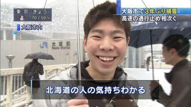 北海道を舐めている奴と?北海道の怖さを理解している奴の違い!