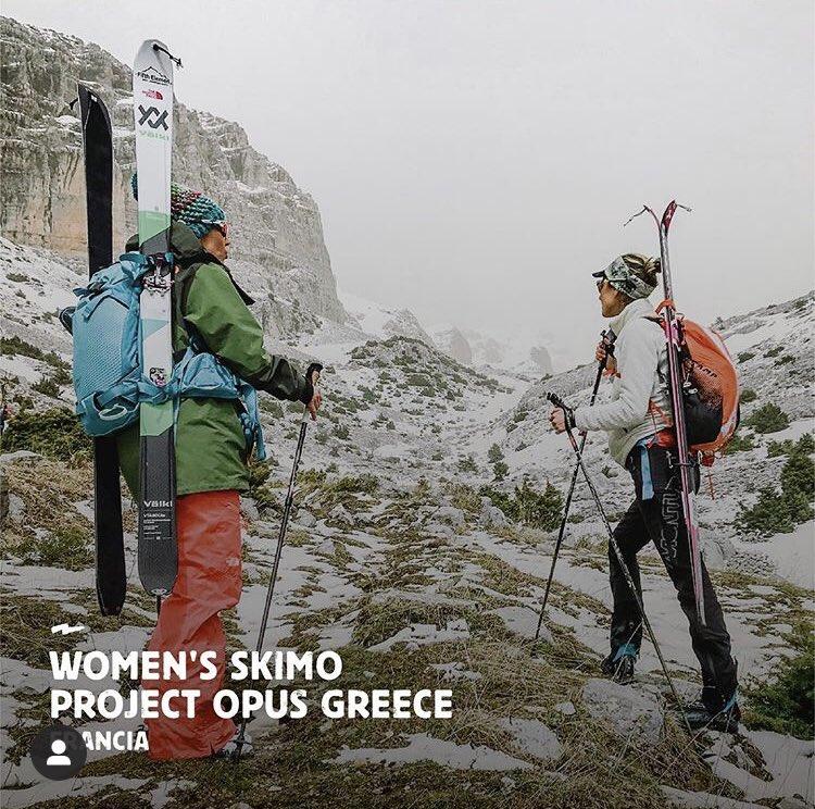 Notre film 🎥 Women's #skimo project opus Grèce avec Mara Kalogirou, Laetitia Roux et Tanya Naville est programmé à la télévision #Argentine dans le cadre du #festival de #film FICMUS - Festival Internacional de Cine de Montaña Ushuaia Shh  https://t.co/VmSgs7mxE4 https://t.co/6thdzDolMM