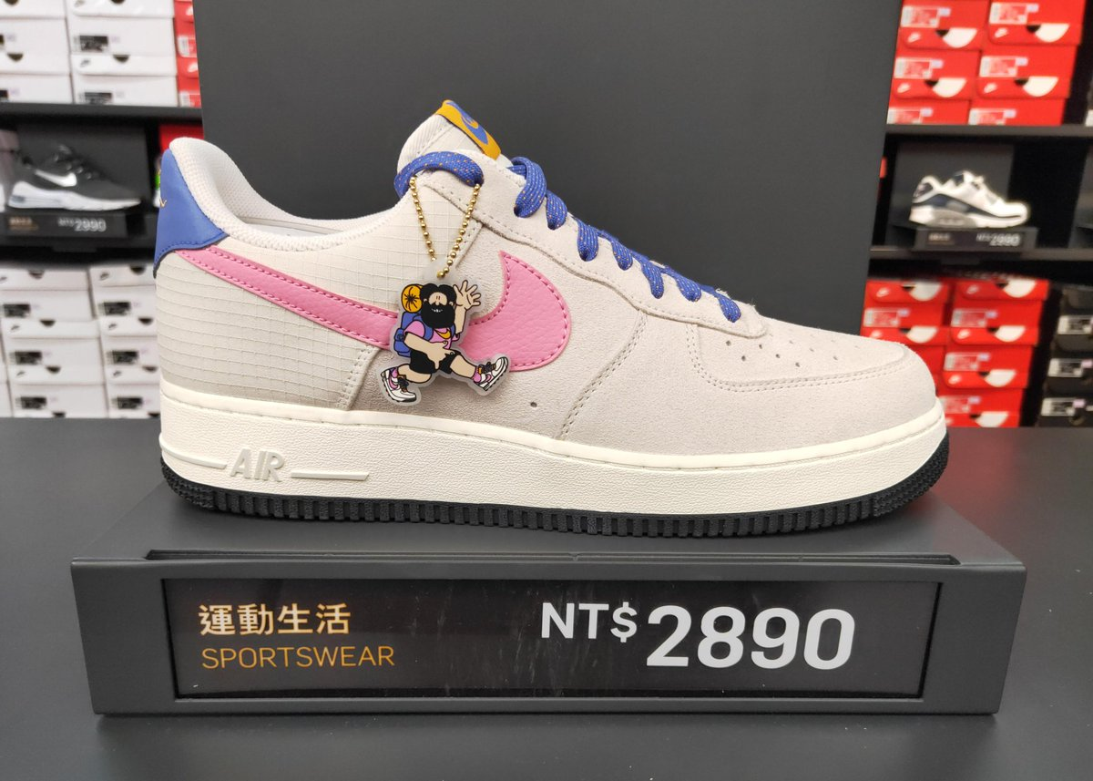 nike outlet air force