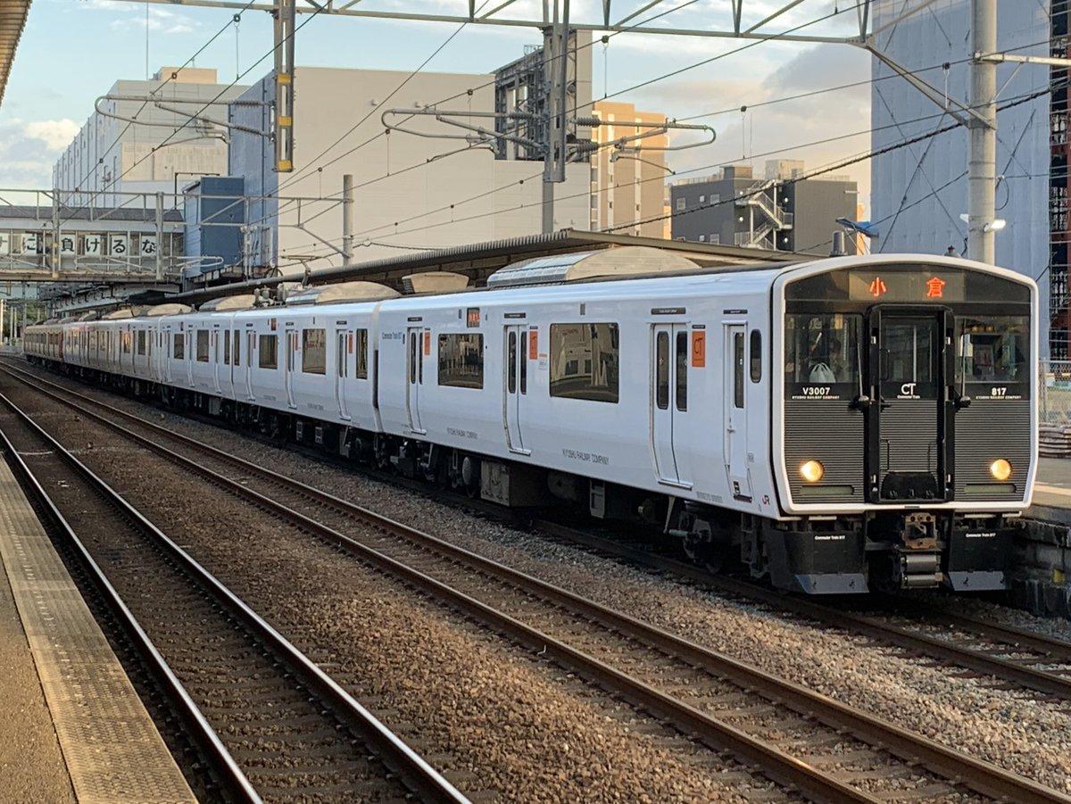 事故 jr 鹿児島 本線
