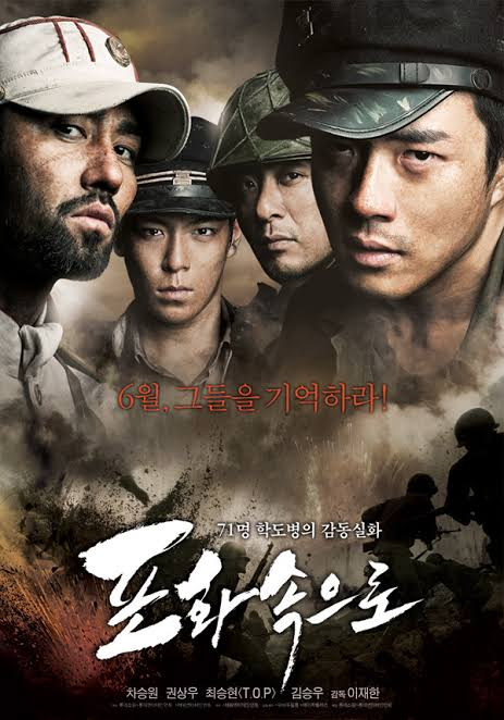 Starting a war movies thread with this highly entertaining Korean war drama #71IntoTheFire. It may not have the heart of some the greatest war films but sure does impress with some amazing action setpieces. Centered on the sacrifice of the student-soldiers for the greater good.