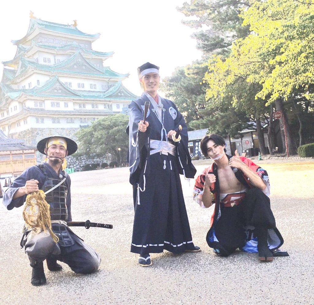 """名古屋おもてなし武将隊 on Twitter: """"#テレどまつり 出陣三日目は ..."""