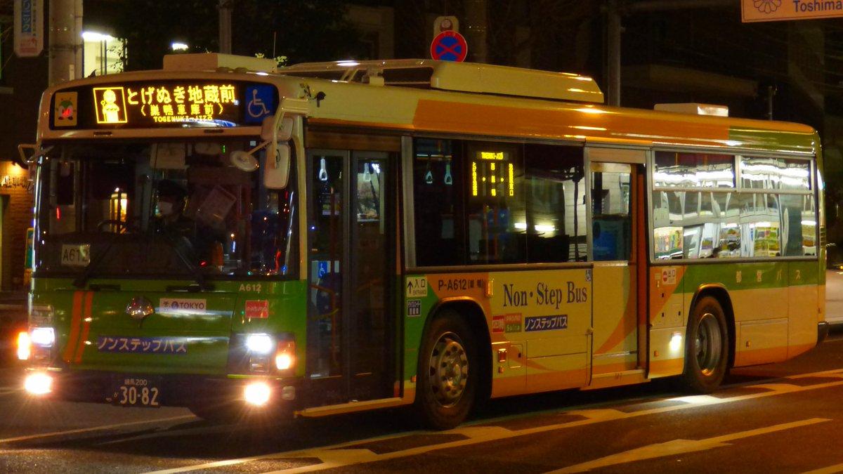草 都 63 バス 草63 池袋駅東口-浅草寿町[都バスで東京発見]