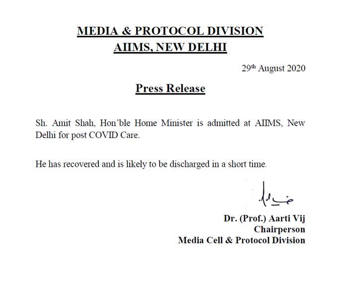 गृह मंत्री #AmitShah ठीक हो चुके हैं। वे जल्द ही अस्पताल से डिस्चार्ज किए जा सकते हैं। उन्हें #Coronavirus पॉजिटिव पाए जाने के बाद दिल्ली के एम्स में भर्ती कराया गया था। https://t.co/Ca2E7iZF4U