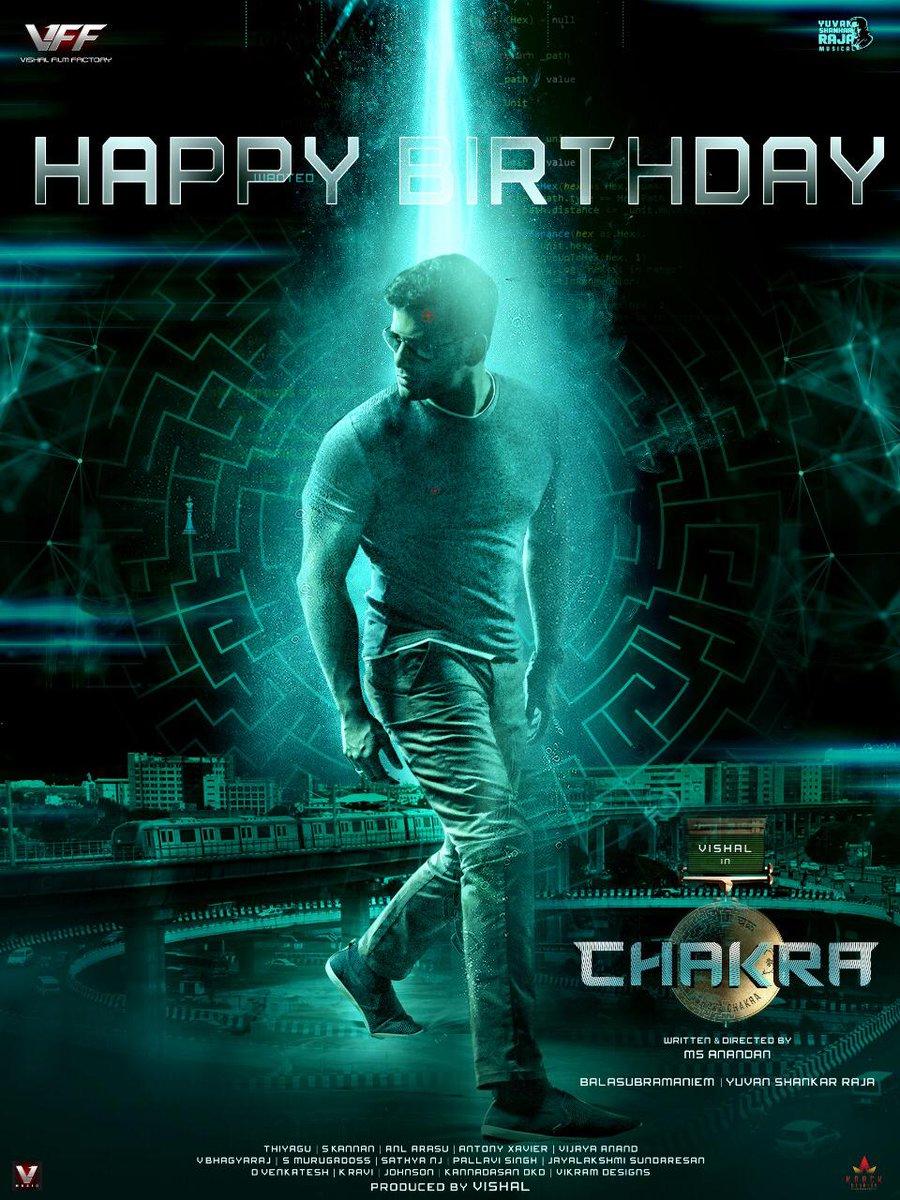 Happy Birthday @VishalKOfficial 💐💐💐 @VffVishal  #HappyBirthdayVishal  #HBDVishal  #Chakra https://t.co/R3eHyXePXF