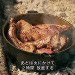 ひどい有様。食材を火にかけて泳ぎにいったあとの惨状にクソ笑う。