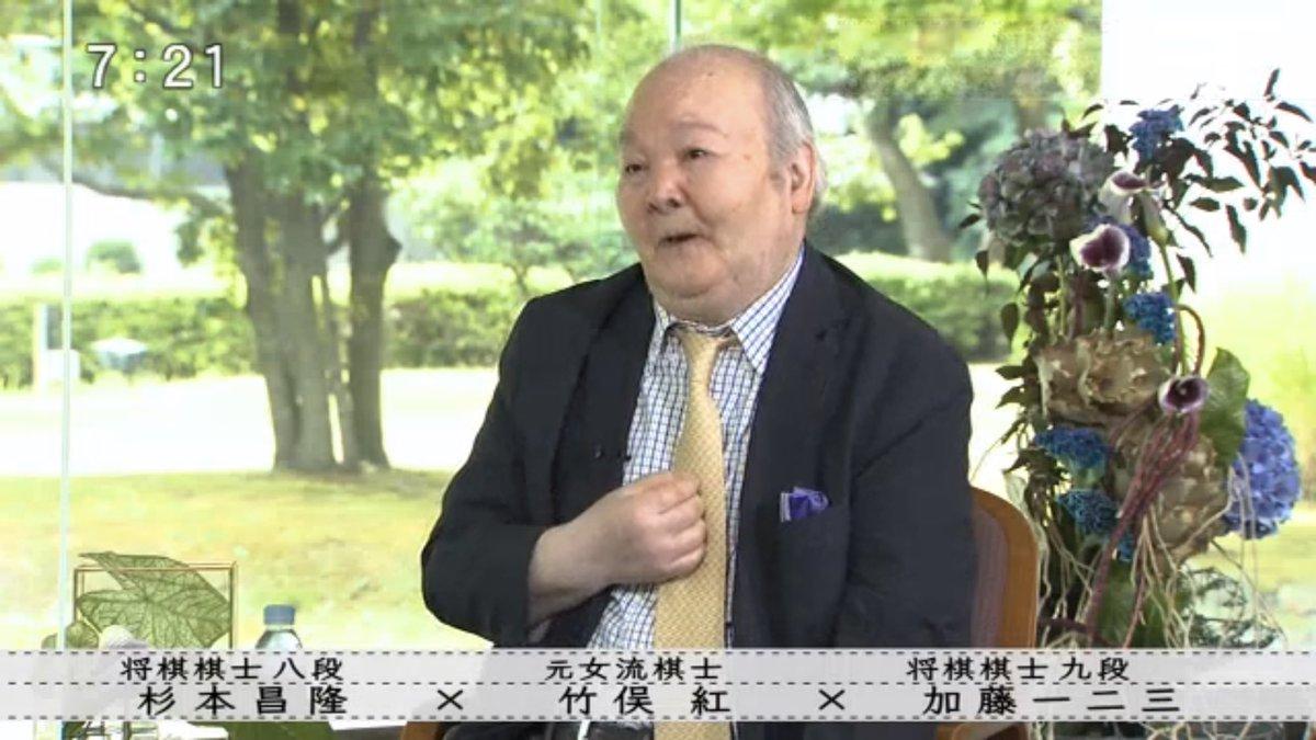 紅 テレビ 竹俣 フジ