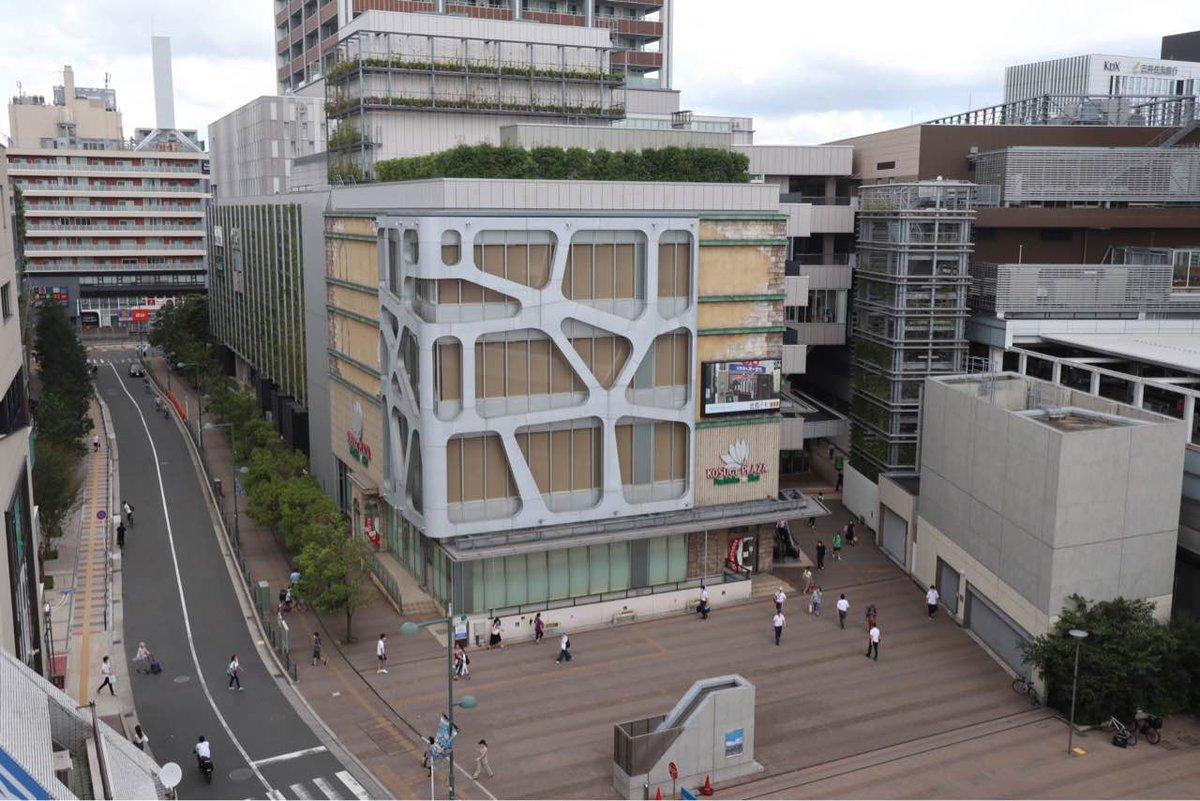 武蔵 小杉 東急 スクエア