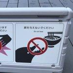 香川ならでは?四国水族館の「餌を与えないでください」の例!