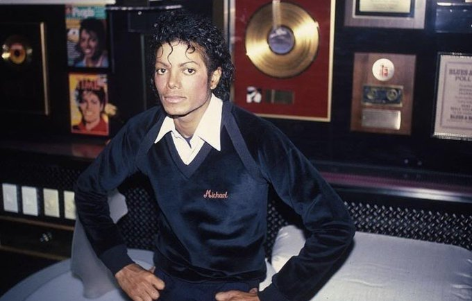 Happy Birthday to the late great Michael Jackson