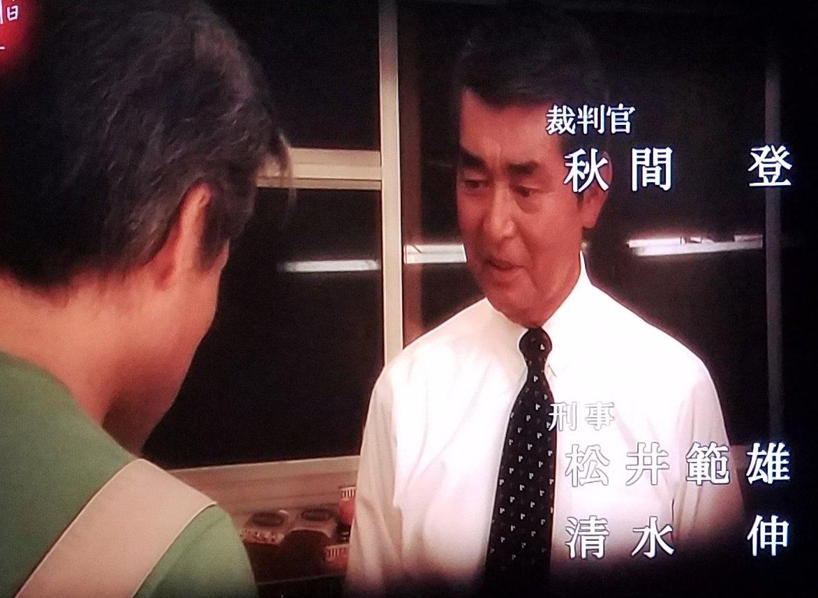 """黒豹刑事@テキサス on Twitter: """"NHKの渡哲也さん追悼番組で放送された ..."""