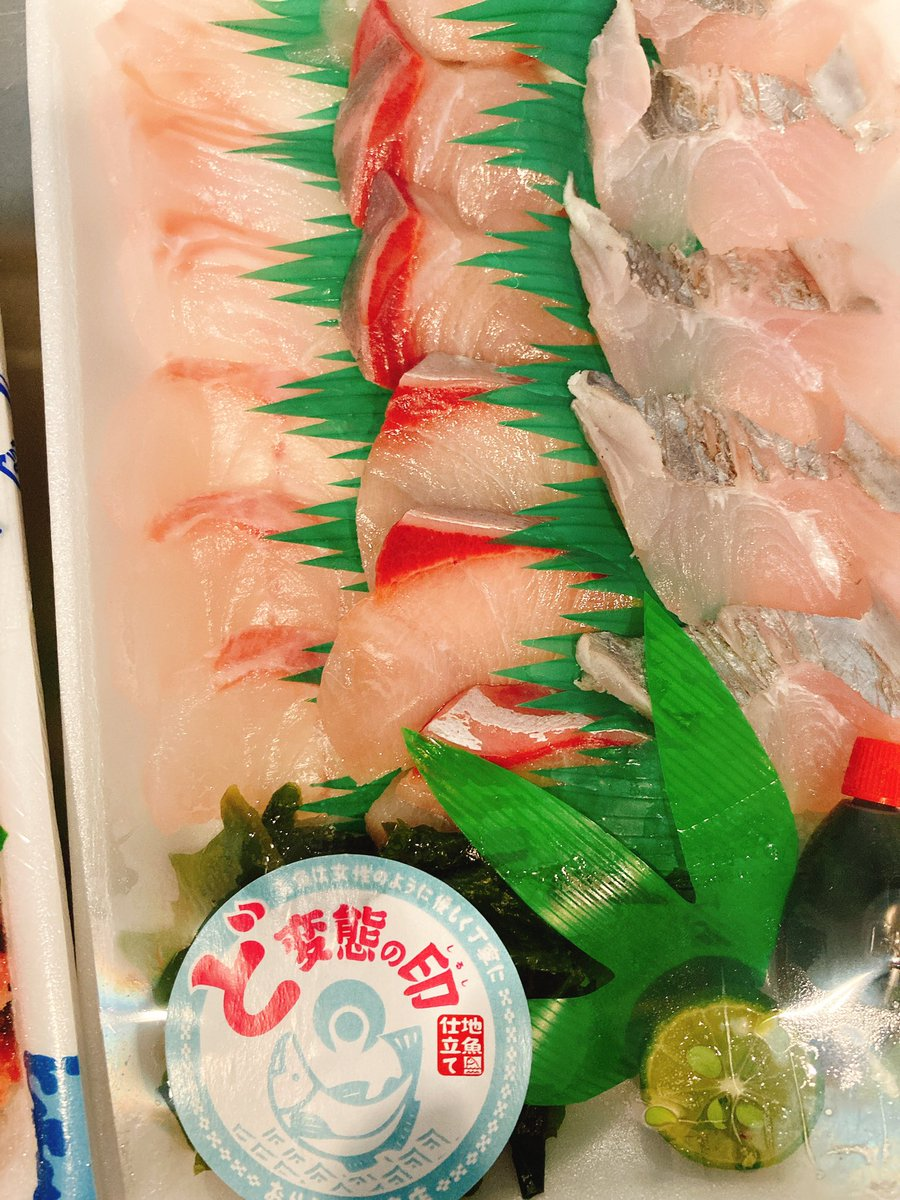 鮮魚 おり 店 た 【田中鮮魚店】 本場藁焼き鰹のタタキ